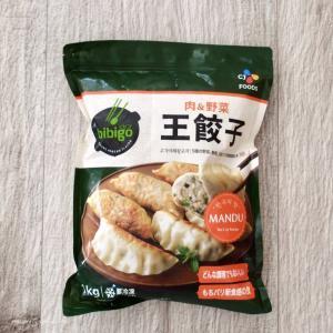 """コストコの冷凍食品を買う""""bibigo(ビビゴ) 王餃子 肉&野菜"""""""