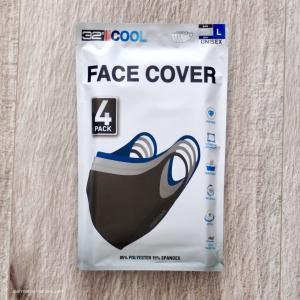 """どんなマスクか気になる?コストコ新商品!""""32 Degrees COOL フェイスカバー"""""""