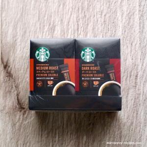 """コストコで買える本格ブラックコーヒー""""スターバックス プレミアムソリュブル スティックコーヒー"""""""