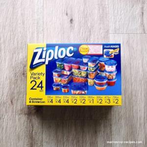 """コストコ新商品!新しくなった""""Ziploc (ジップロック)バラエティパック"""""""