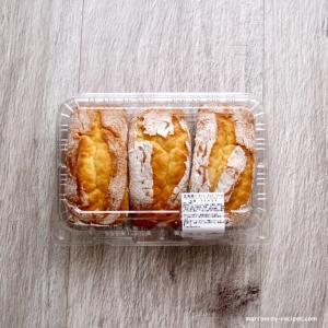 """ドーンと3本セット!コストコのベーカリー新商品!""""北海道バターパウンドケーキ"""""""