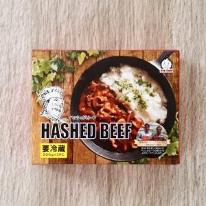 """食べやすい定番の味!コストコで買える""""ビッグシェフ ハッシュドビーフ"""""""