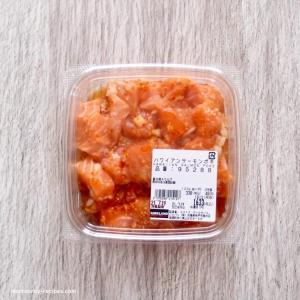 """たったこれだけで絶品おかずに!コストコ""""ハワイアンサーモンポキ""""のおいしい食べ方"""