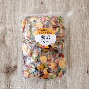 """コストコオンラインで買った米菓""""6種類のひとくち煎餅 贅沢アソート"""""""