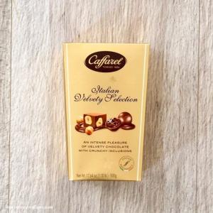 """コストコでチョコレートを買う!ジャンドゥーヤの生みの親!""""Caffarel(カファレル)イタリアンバラエティセレクション"""""""