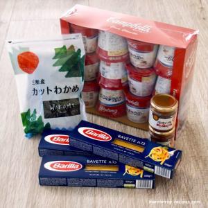 """コストコ店頭で買えないパスタ""""Barilla(バリラ)バヴェッテ""""をオンラインで購入!"""