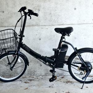 【レビュー】折りたたみ電動アシスト自転車(e-Drip 20インチ)をネットで購入してみた【口コミ】
