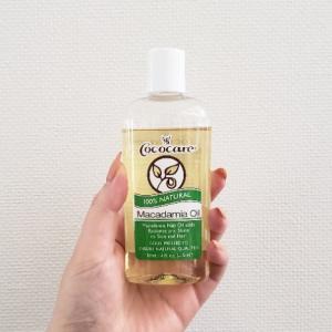【レビュー】Cococare 100% Natural Macadamia Oil マカダミアナッツオイル【口コミ】
