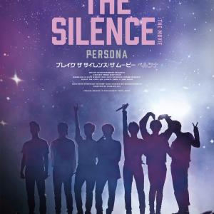 BTS映画 前売り情報『BREAK THE SILENCE: THE MOVIE』