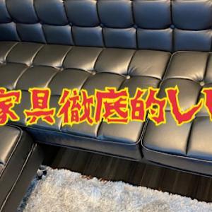 【商品レビュー】新居で購入した家具一覧!使ってみた感想を包み隠さず暴露
