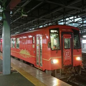【福井】九頭竜線に乗車!  -2019.06 また北陸へ行ってきました 2日目①