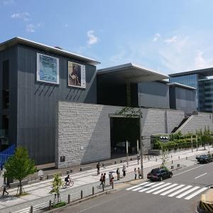 【兵庫・岩屋】おすすめの画家を紹介! 印象派からその先へ展@兵庫県立美術館 に行ってきました