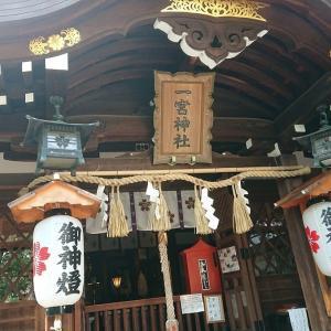 【神戸】カウントダウン! 三宮・二宮・一宮神社へ アクセス・ ご祭神を紹介 -2019.07 神戸八社巡りプラス⑧