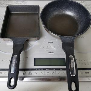 卵焼き器と深型フライパン