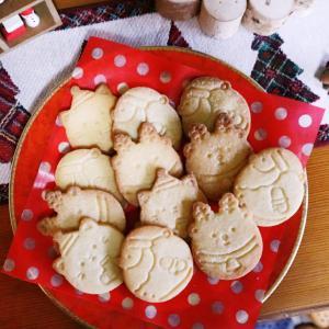 サクサク低糖質クッキーのレシピ