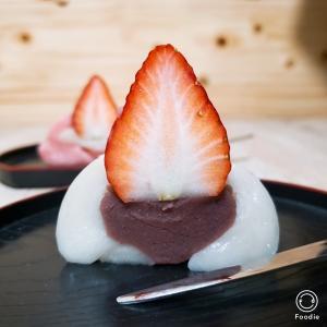 低糖質苺大福のレシピ