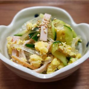 拌三絲サラダのレシピ