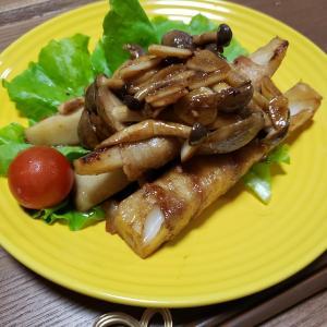 れんこんの豚バラ巻きのレシピ