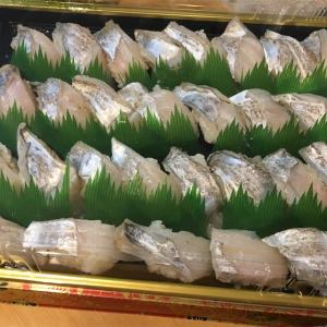 太刀魚の炙り握り寿司