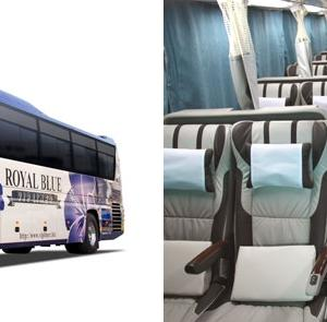 果たして夜行バスで寝れるのか?