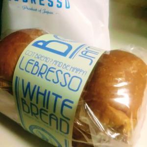 食パンのファンになったので珈琲も飲んで来ました!【富山:レブロッソ】