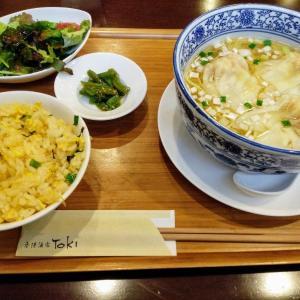 中華料理屋さんでランチ【富山市:中国料理 茂住(もずみ)・香港酒家 富紀(とき)】