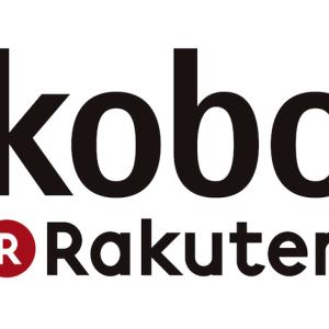 楽天Koboのクーポン・キャンペーンまとめ|お得に電子書籍を購入しよう!