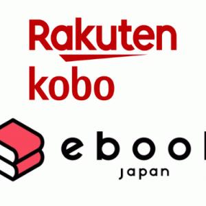 楽天Koboとebookjapanどっちがオススメ?サービスや品揃えを徹底比較