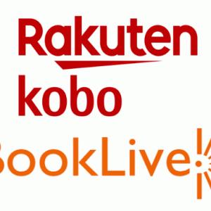 楽天KoboとBookLive!、使うならどっちがおすすめ?6つのポイントで徹底比較