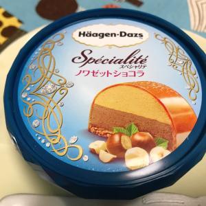 【ハーゲンダッツ新作】蓋を開けるとキラキラ★スペシャリテシリーズの『ノワゼットショコラ』