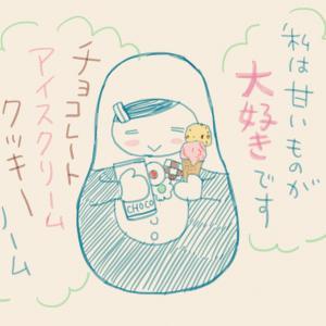【ちゅび漫画】お菓子がない人生なんて!スイーツ大好きな私がダイエットを始めた本当の理由