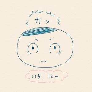 【ちゅび漫画】お風呂でこっそりやってるへんな顔