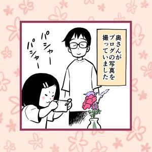 【奥さんと写真】季節のお花がポストに届く「お花の定期便」を体験☆写真を撮る奥さんから名言が…