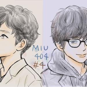 【MIU404 第4話】綾野伊吹の可愛さとギャップ、星野志摩の闇がちらり…