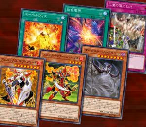 【遊戯王】ストラクチャーデッキRアール-ウォリアーズ・ストライク-に収録のカードが多数判明