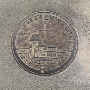 日本最南端の波照間島の素泊まりの宿と観光(沖縄離島の八重山諸島の波照間島)