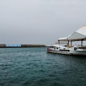 ジェットコースターより怖い波の荒い時の波照間島の船(沖縄離島の八重山諸島の波照間島)