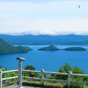 マイカーで北海道へ!(3)洞爺湖周辺編