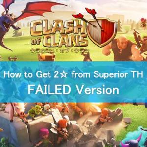 【COC No.8 TH10】How to get 2 stars from superior TH (FAILED Version)