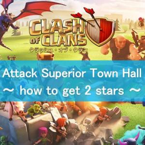 【COC No.9 TH10 GoWiPe】Attack Superior Town Hall for 2 Stars