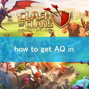 【COC No.11 TH10 GoHo】How to get AQ into the parcel