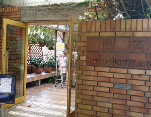 福岡市動植物園。(その2)