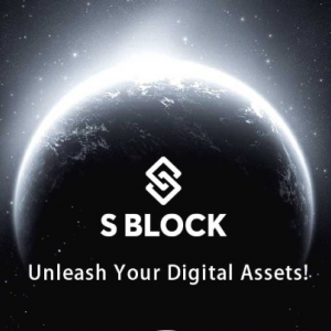 SBlock(エスブロック)の概要、登録、入金、運用