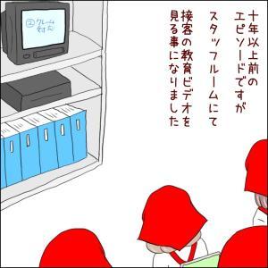 教育ビデオ