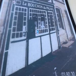 フランチレストランで、伝統料理を!~Dijon ~