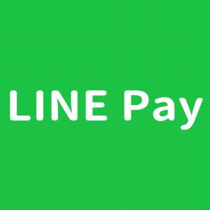 【LINEPay】LINEデリマで8月23日から3日間限定で使える1000円引きクーポンのまとめ
