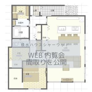 【web内覧会】間取り図をwebで作成してみました☆