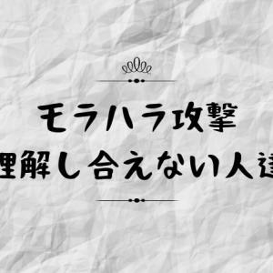 【悲報】前途多難のステップファミリー~3
