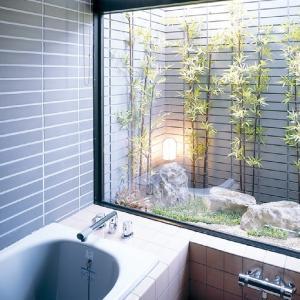 坪庭のあるお風呂を真似るならコレ