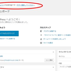 WordPressを更新したらCocoonでブロックエディターが使いにくくなった対処法!